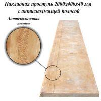 stup_antipy_350x350