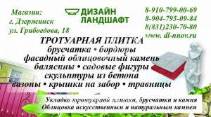 vizitka_2