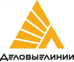 _delovye_linii