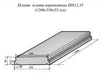 pp12_25500c1