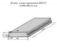 pp15_5500c1