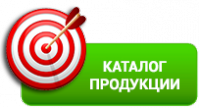 katalog_produktcii_23